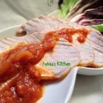 Lonza-con-salsa-bbq11-870x652